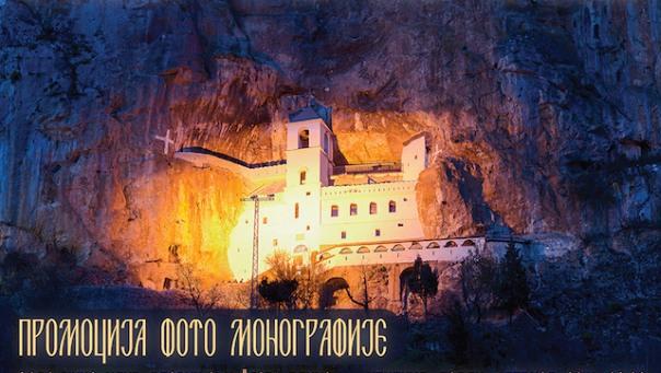 """Najava: Promocija fotomonografije """"Put Sv. Vasilija Ostroškog i Tvrdoškog"""""""