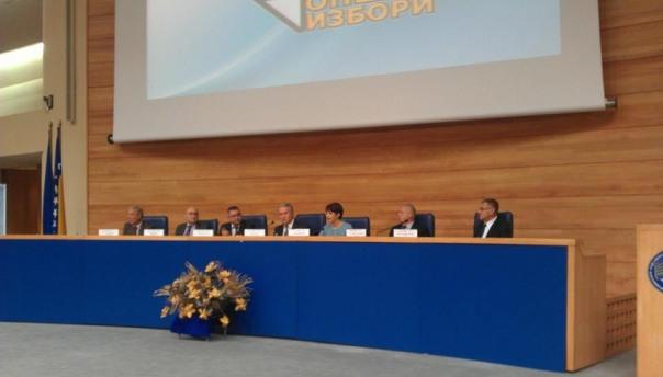 CIK: Hercegovina podržala liste SNSD-a