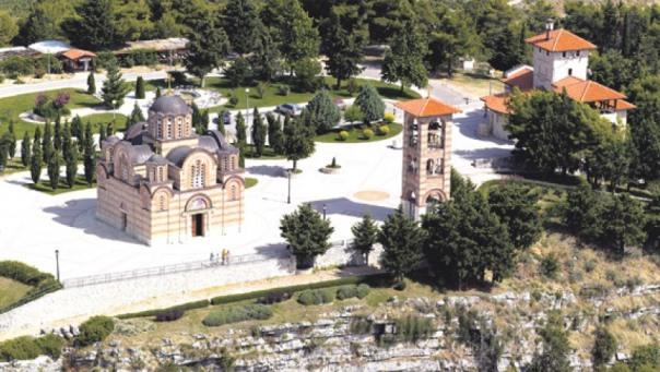 Na Crkvini planiran - mali grad