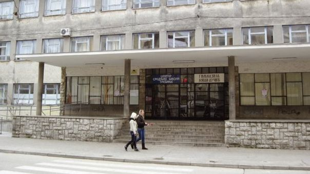 srednjoskolski-centar-trebinje