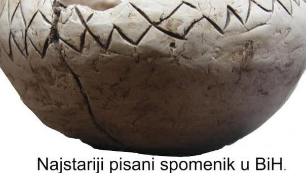 "Igor Svrdlin dobitnik nagrade "" Bugojanska vaza 2014"""