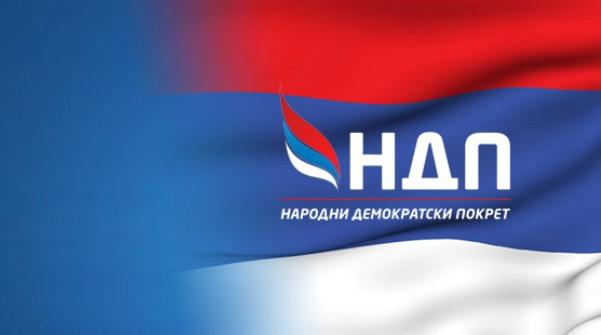 ndp-narodni-demokratski-pokret-gradski-odbor-trebinje