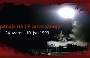 """Najava: Izložba """"Agresija na SR Jugoslaviju 24. mart - 10. jun 1999"""""""