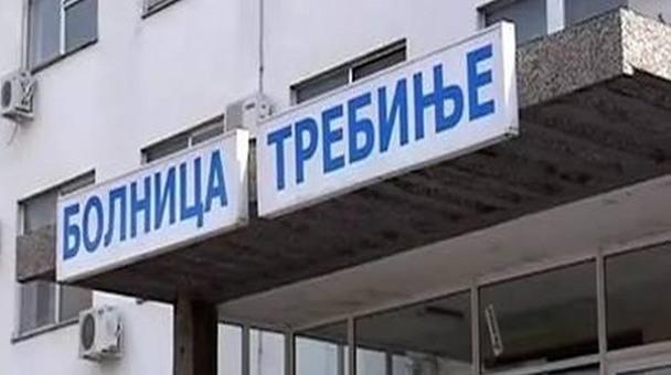 Vaso Mijanović novi direktor trebinjske Bolnice