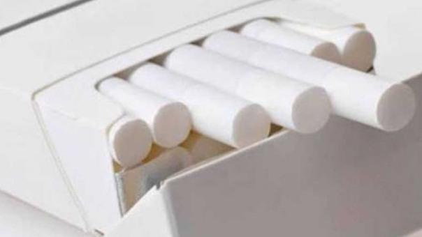 Oduzete cigarete