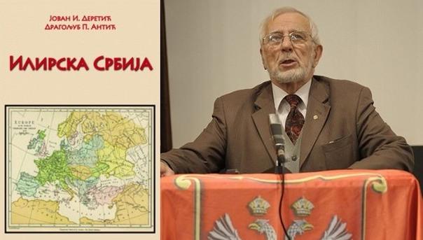 Zabranjena istorija Srba i pred trebinjskom publikom