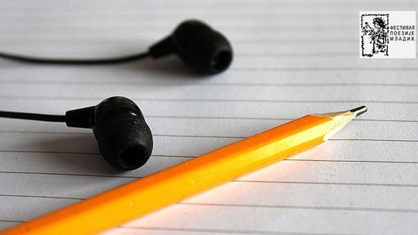 Konkurs za mlade pjesnike