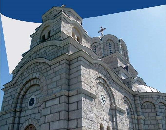 Najava: Promocija monografije o manastiru Kosijerevo