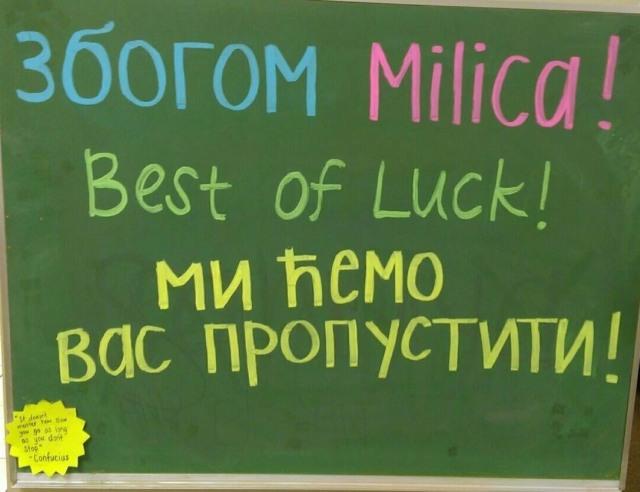 milica1
