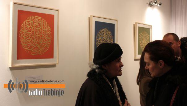 """Otvorena izložba """"Bogatstvo različitosti""""- Važan korak na putu međureligijske saradnje i razumjevanja (FOTO)"""