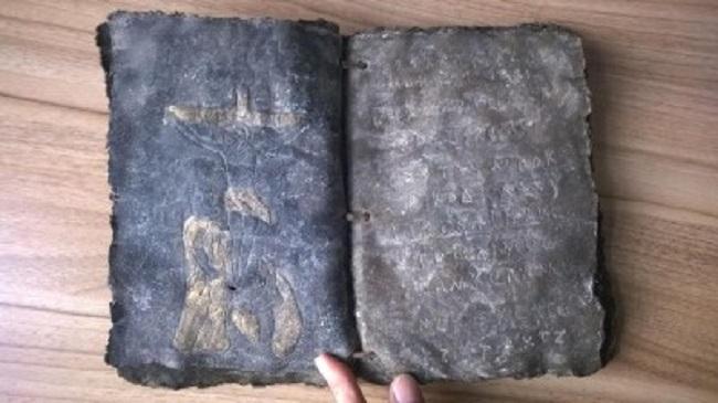 Pronađen rukopis star hiljadu godina