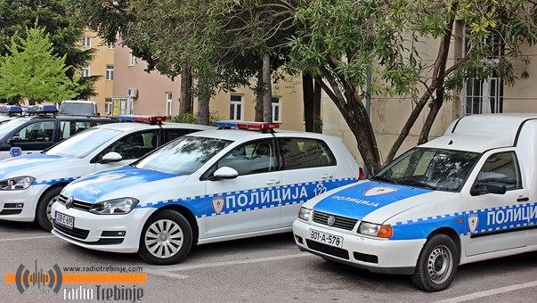 Napad na policajca
