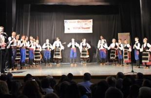 Održan 11. Sabor folklora (FOTO)