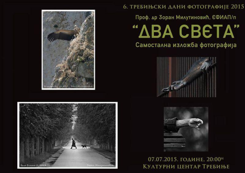 Најава: Изложба фотографија  Зорана Милутиновића