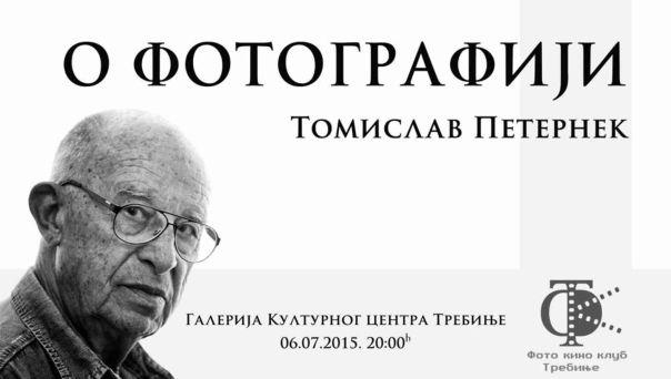 Најава: Предавање Томислава Петернека