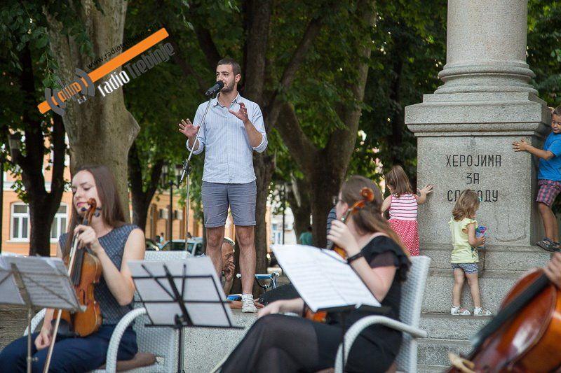 Фестивал - на улицама и трговима (ФОТО)