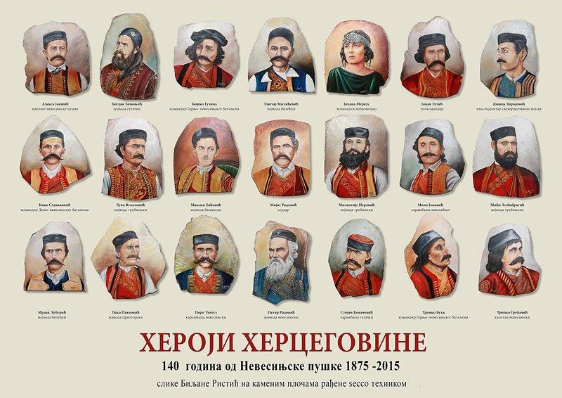 Хероји Херцеговине овјековјечени на камену