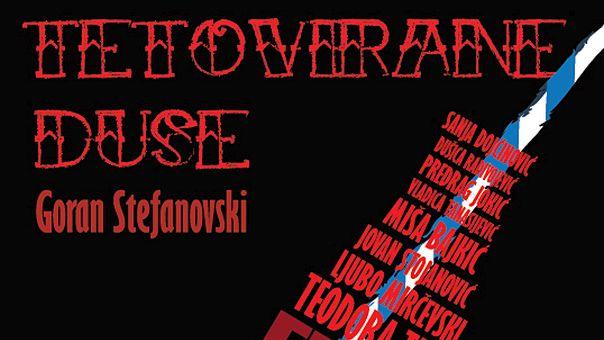 Упознавање: Градско позориште Смедеревска Паланка