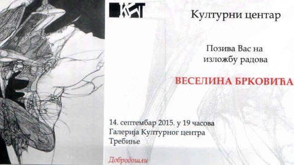 Најава: Изложба слика Веселина Брковића