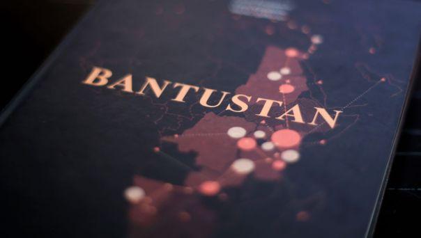 Промоција књиге Бантусан - аутостопом кроз Африку