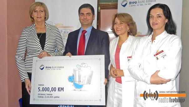 Донација за требињску педијатрију