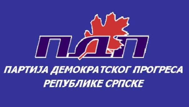 """Млади ПДП-а """"упутили извињење"""" Говедарици: Ријечи Луке Петровића немају веза са Требињем и Требињцима"""
