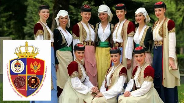 Црногорци за Марка Спаића