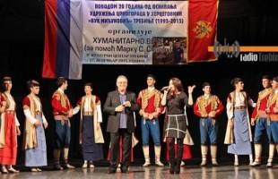 Црногорци наступили за Марка Спаића