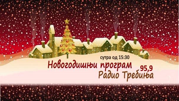 Budite uz naš novogodišnji program