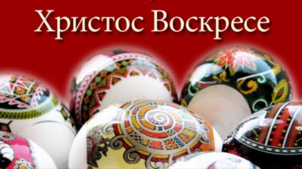 vaskrs-604x338