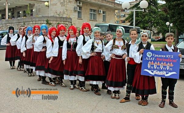 Требиње сабрало фолклор Балкана (ВИДЕО)