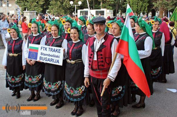 Најава: 3. Међународни фестивал фолклора