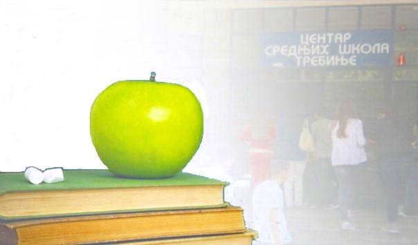 Агротуризам нови смјер у Центру средњих школа
