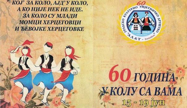 60-godina-alata-program