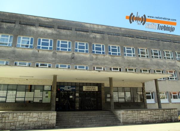 Студирај на Универзитету у Источном Сарајеву: Промотивна кампања уписа креће из Требиња