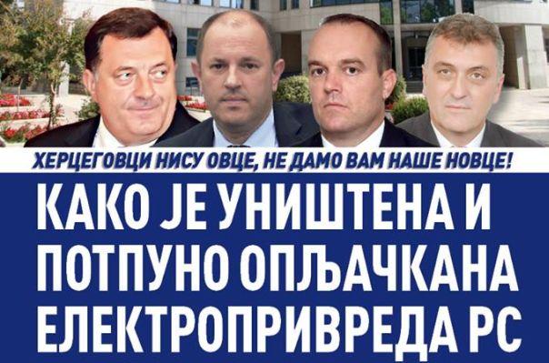 Najava: Promocija zbornika Nebojše Vukanovića
