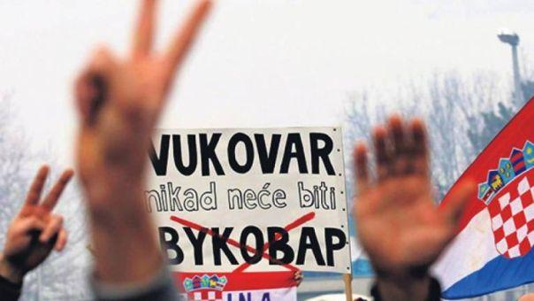 vukovar cirilica