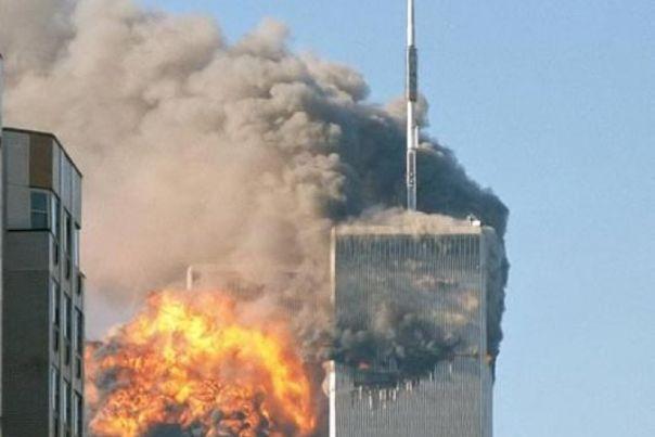 11-septembar