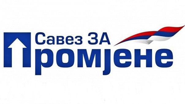 savez-za-promjene-logo