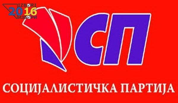 СП: Гласајте за Требињце и социјалистичке идеале