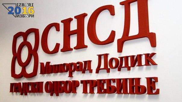 СНСД: Требиње рекло своје, СзП и Вучуревић синоћ доживјели фијаско