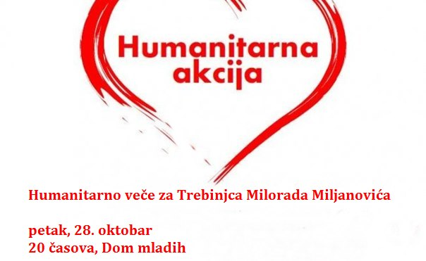 humanitarno-vece