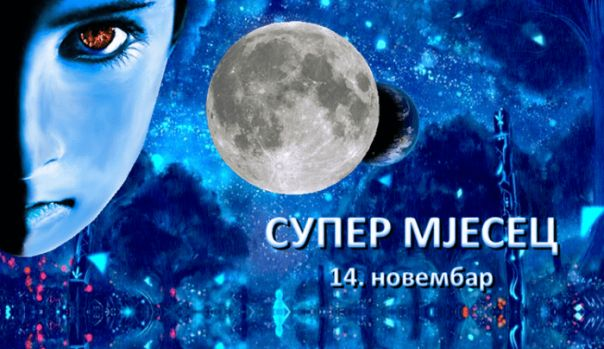 super-mjesec-posmatranje-tl-cir