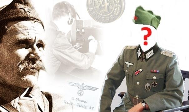 С друге стране историје (7): Њемачки шпијун - први пратилац команданта Саве