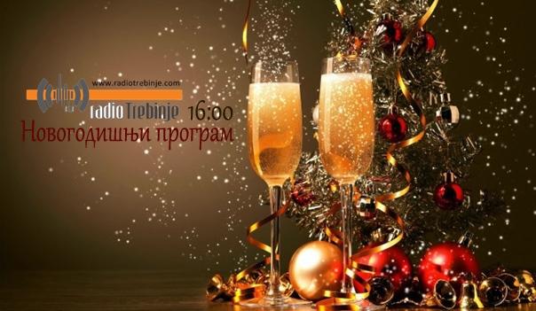 Dobra zabava i brojne nagrade: Budite uz novogodišnji program Radio Trebinja