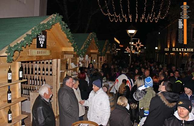 Зима у знаку ВИКЕНД СВЕТКОВИНА - вина, меда, домаће хране...