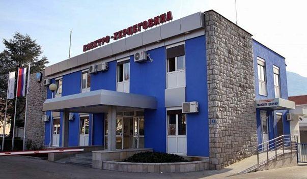 Led i minus nisu isključili struju u Hercegovini