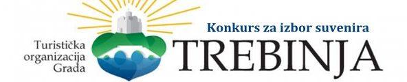 Туристичка организација: Конкурс за избор сувенира Требињa