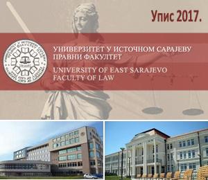 Правни факултет УИС