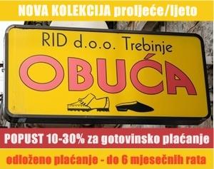 Продавница обуће РИД